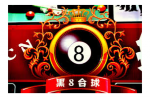 Best android games- 8 Ball Pool
